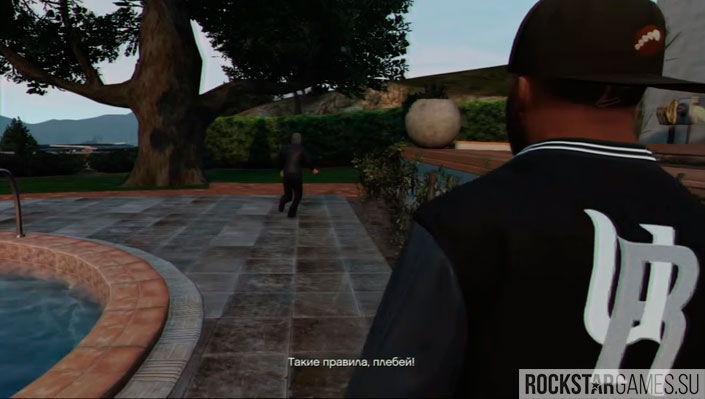Миссии Питера Дрейфуса — шаг 10