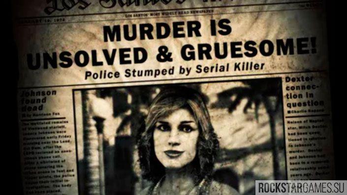 Чудаки и незнакомцы GTA — Питер Дрейфус