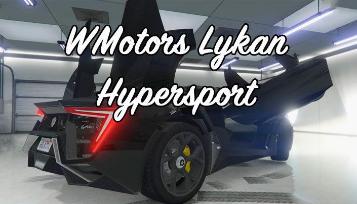 Мод WMotors Lykan Hypersport в GTA 5