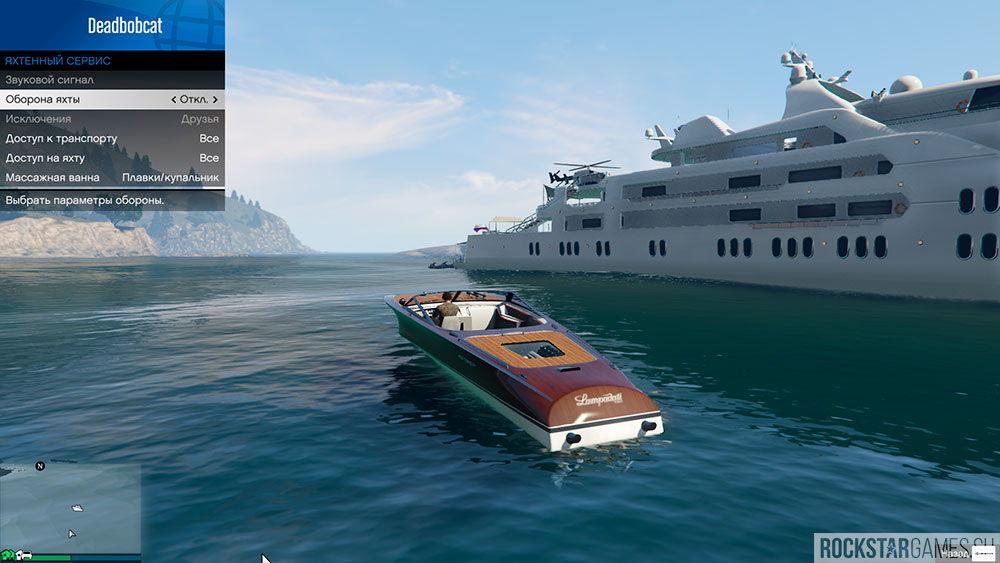 На яхте онлайн фото 150-624
