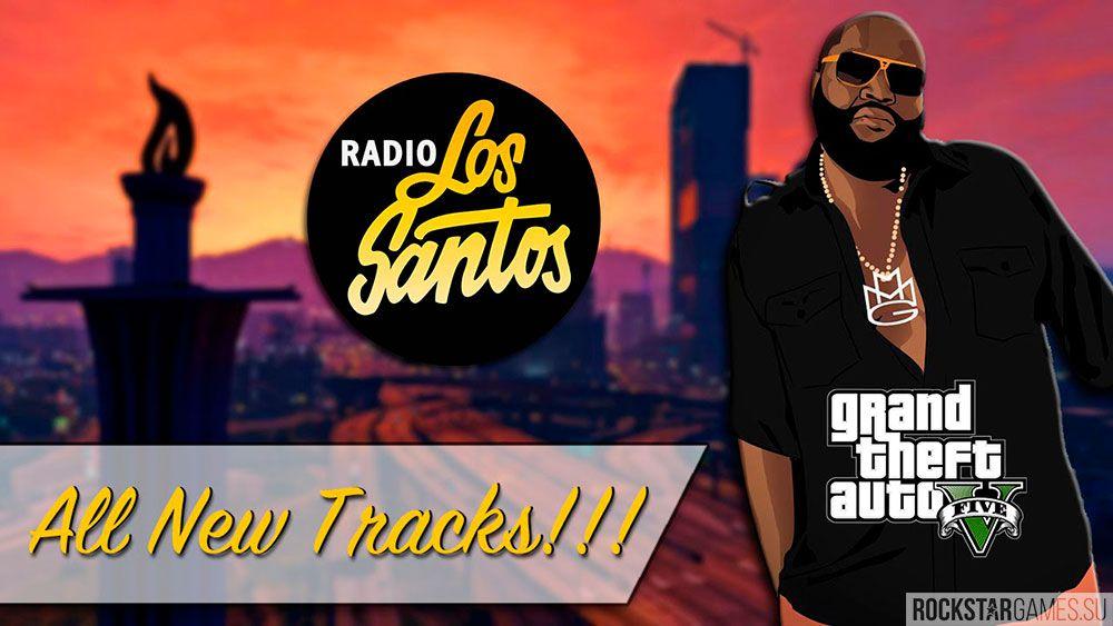 Музыка Radio Los Santos