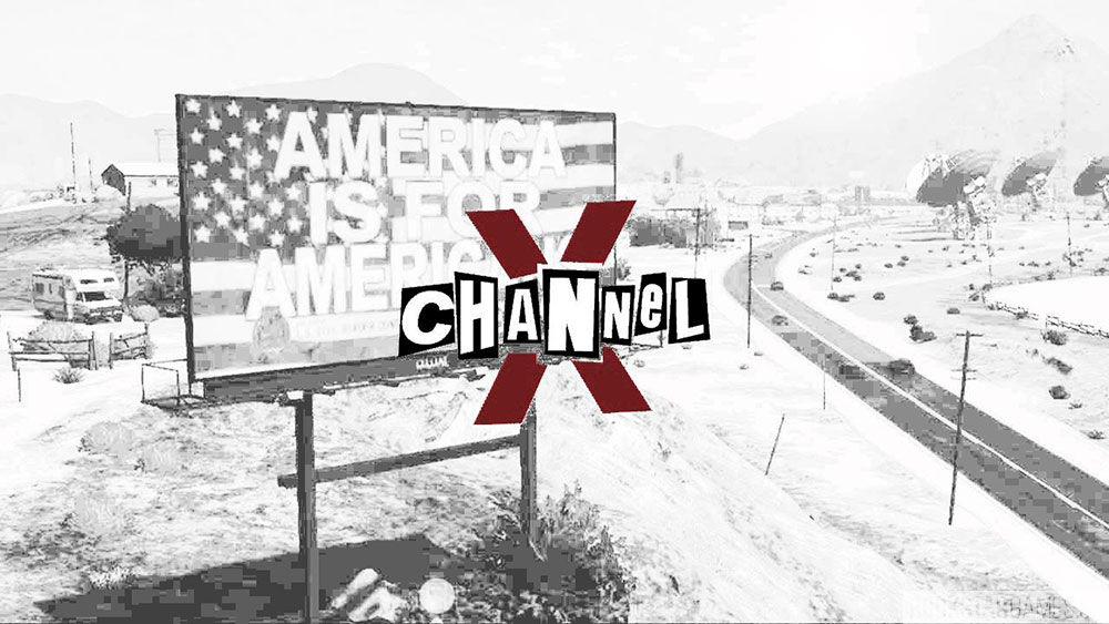Музыка Channel X