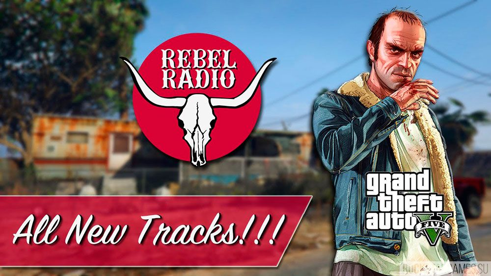 Музыка Rebel Radio