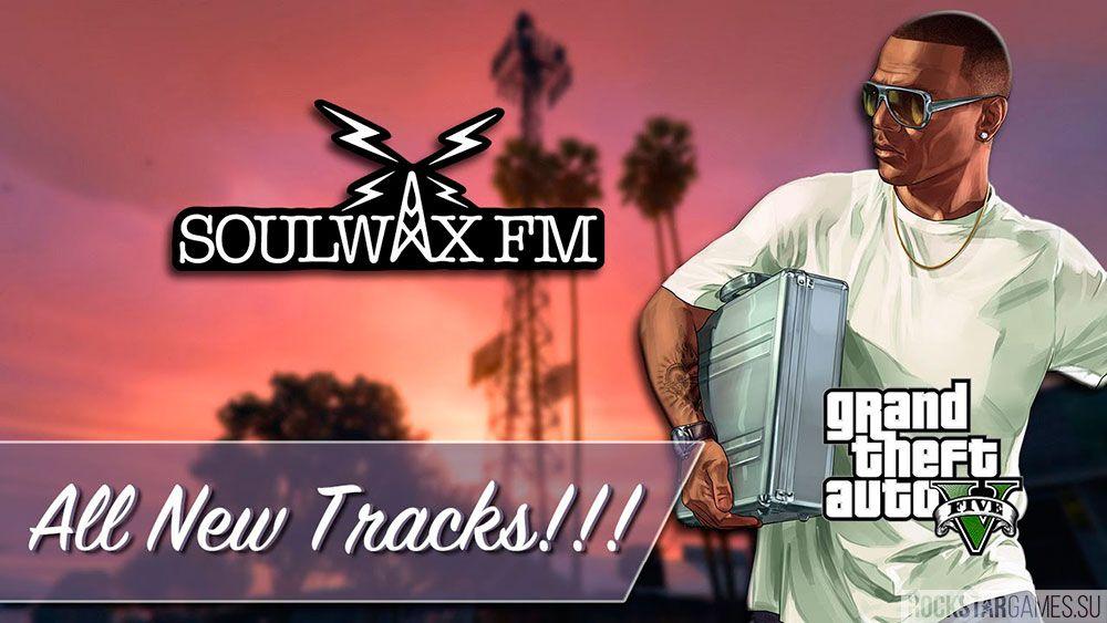Музыка Soulwax FM