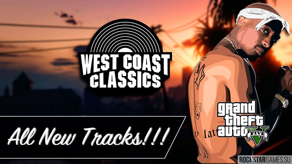 Музыка West Coast Classics