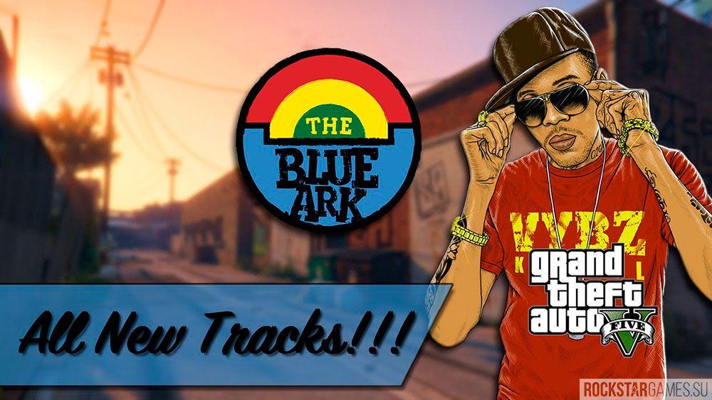 Музыка Blue Ark FM