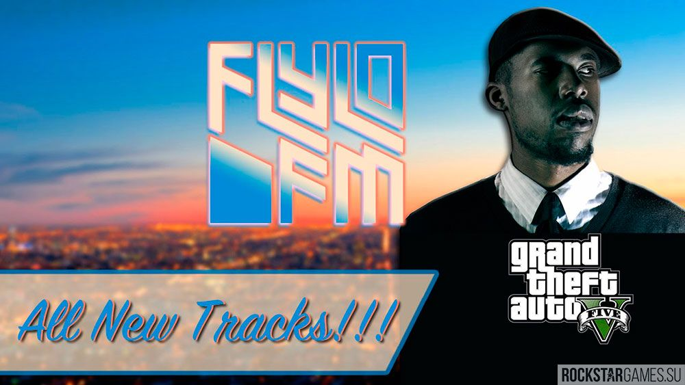 Музыка FlyLo FM