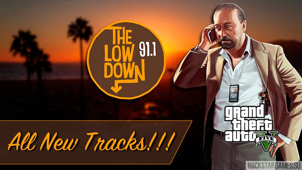 Музыка The Lowdown 91.1