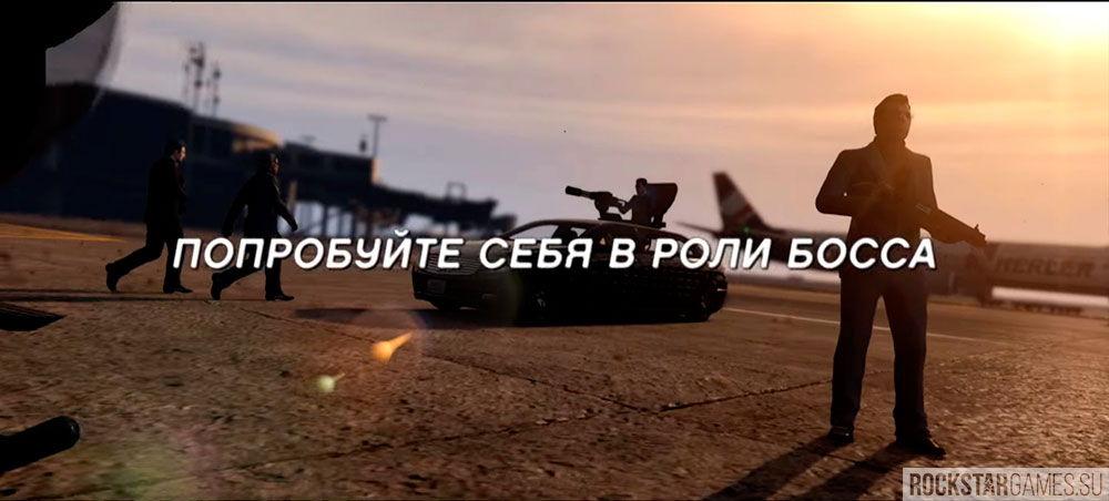 DLC Большие люди и другие бандиты принесет в игру десяток новых автомобилей