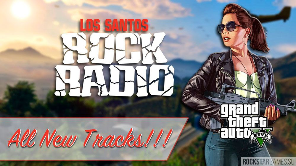 Музыка Los Santos Rock Radio
