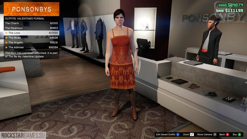 Женское платье ко Дню святого Валентина