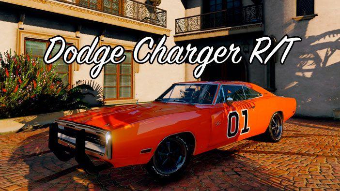 Dodge Charger R/T для ГТА 5
