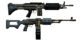 Ручные пулеметы в тире GTA 5