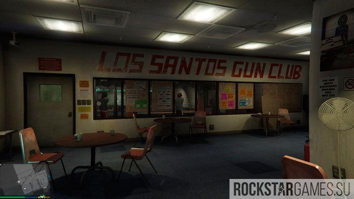 Стрелковый клуб Лос-Сантос