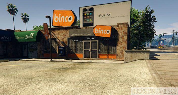 Binco в GTA 5