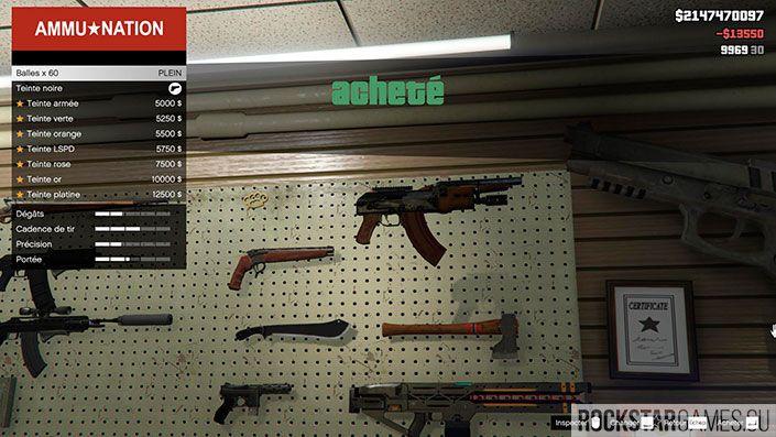 Новое оружие в GTA Online