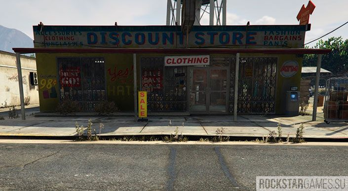Discount Store - дешевые и низкокачественные вещи