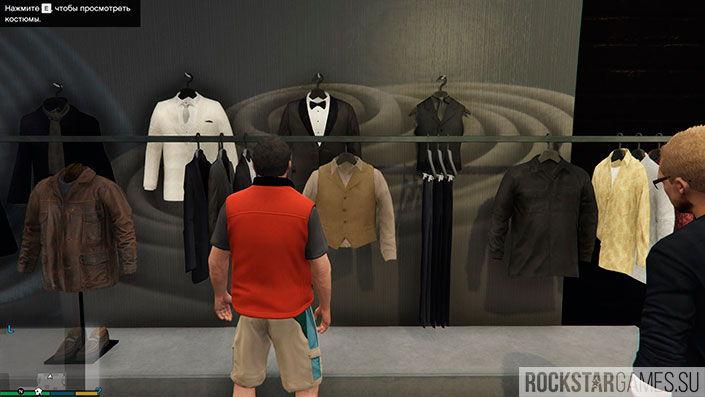 Покупка вещей как в реальной жизни