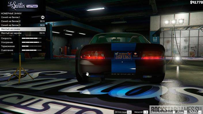 Номерные знаки в GTA 5