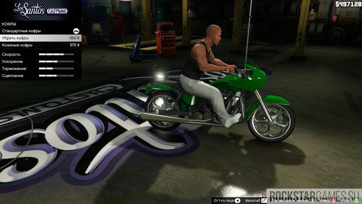 Кофры на мотоциклах в ГТА 5