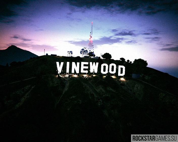 Надпись Vinewood в Лос-Сантосе