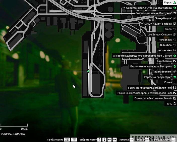 Карта с Dilettante