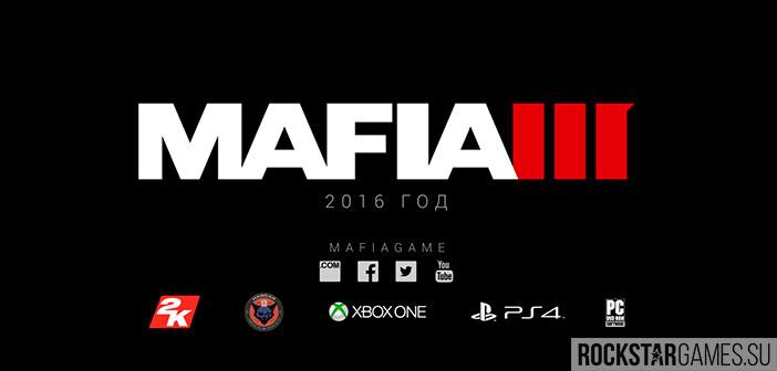 Информация о MAFIA III