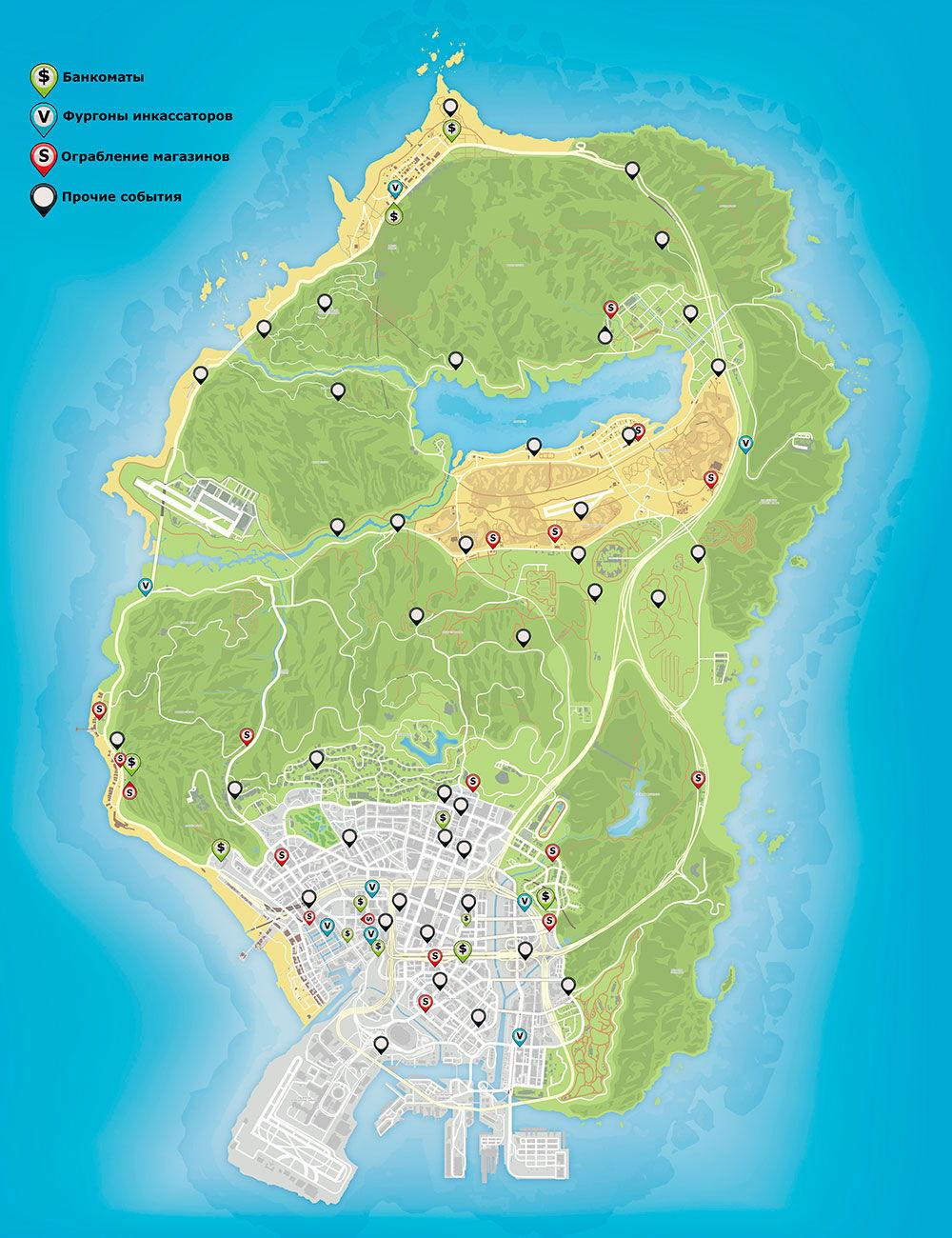 Карта случайных событий