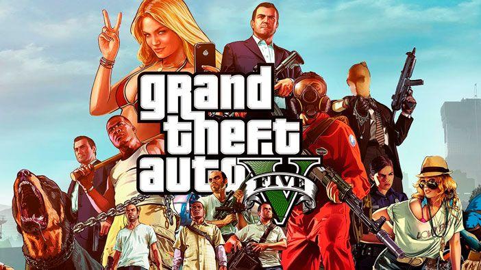 Патч для GTA 5