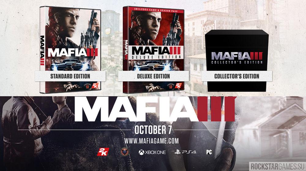 Предзаказ Mafia 3
