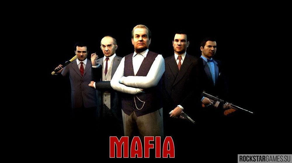 Геймплей в серии Mafia