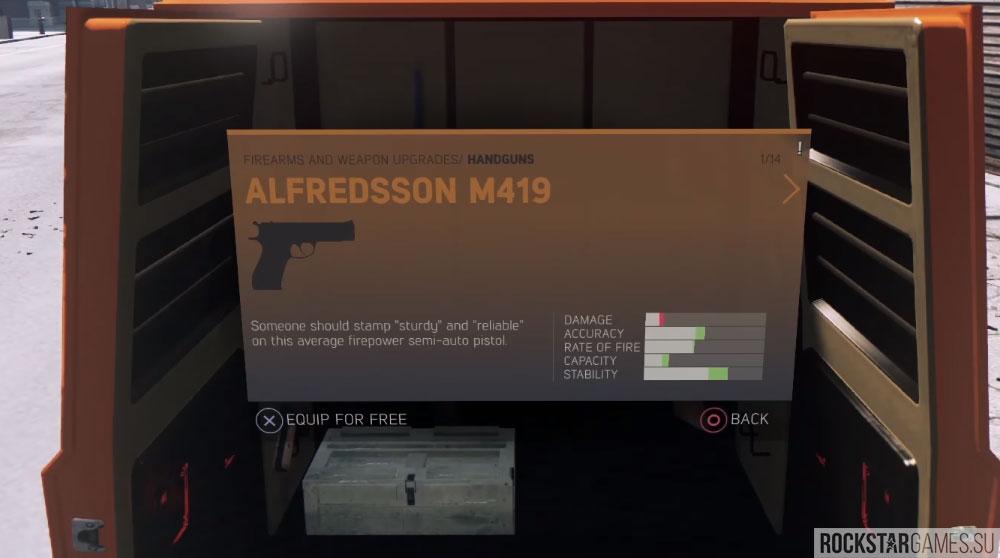 mafia 3 фургон с оружием