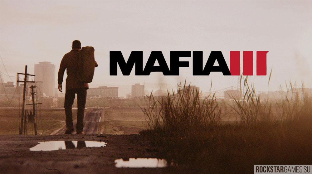 Mafia 3 стандартное издание