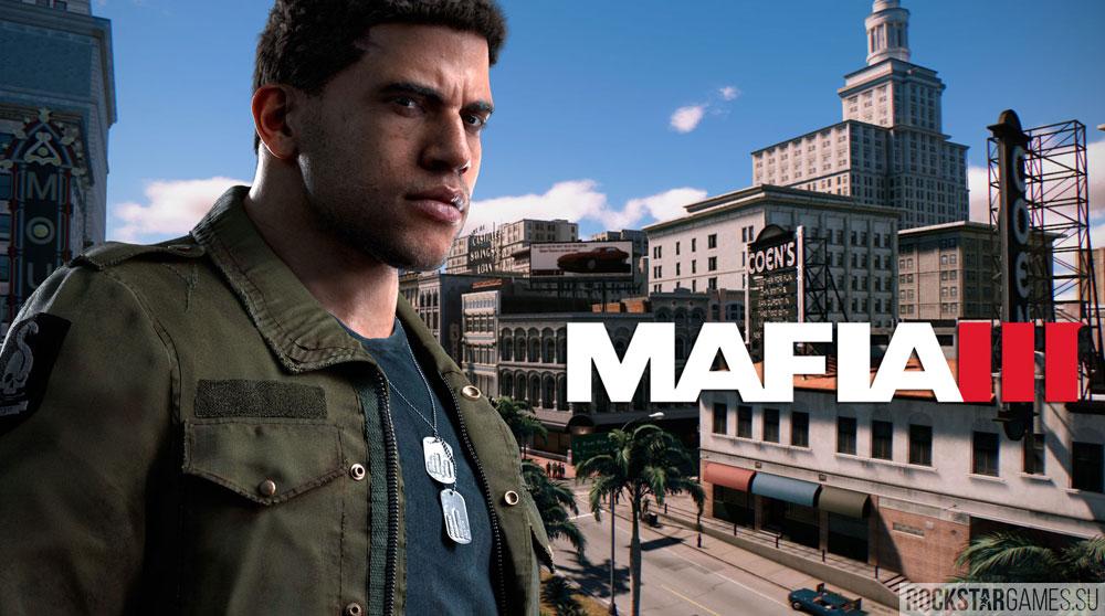 Mafia 3 геймплей