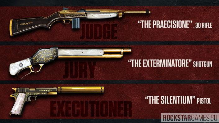 Новое оружие Mafia 3