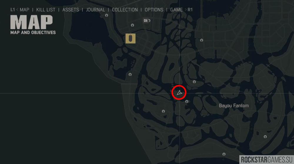 Секретное место в Mafia 3