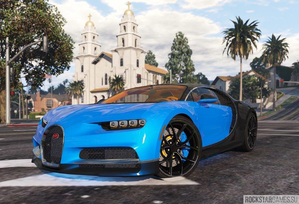 Мод Bugatti Chiron для ГТА 5