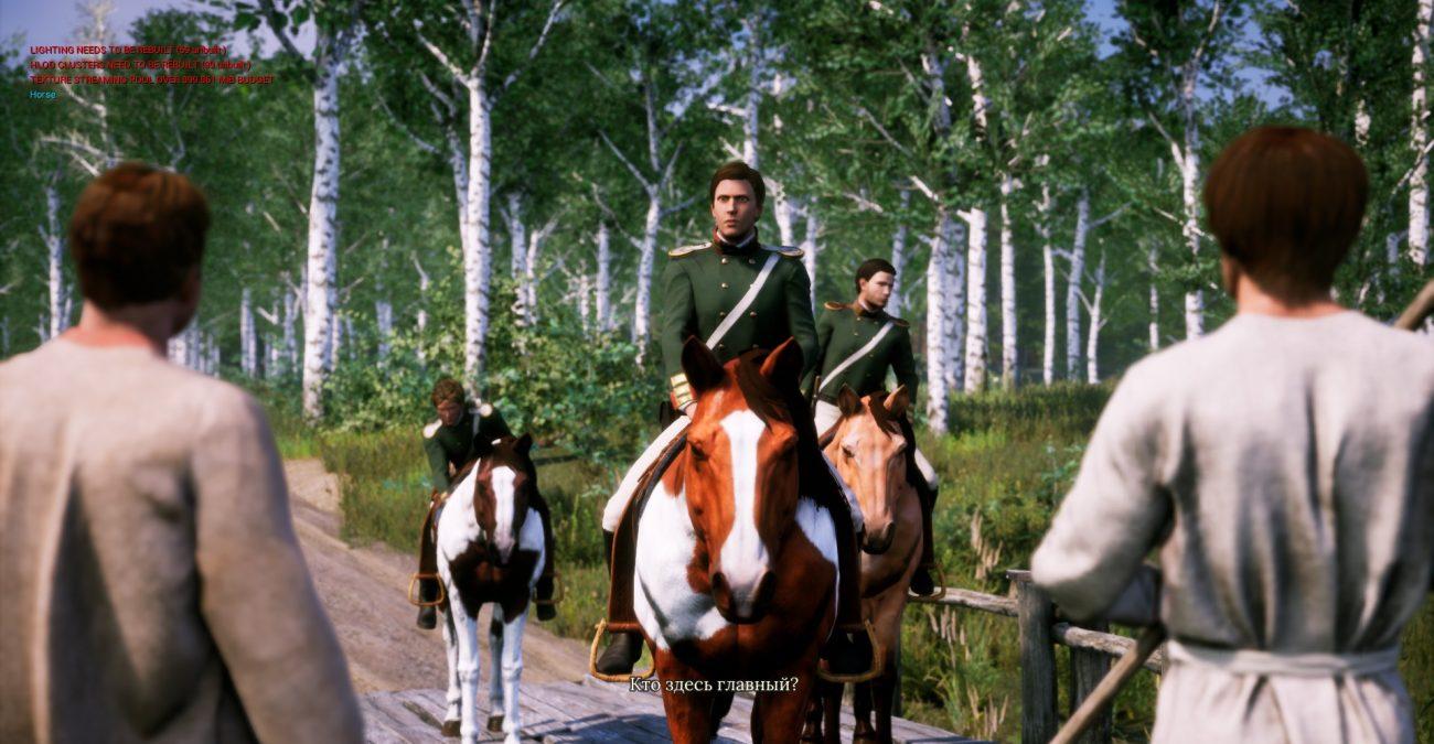 несколько лошадей