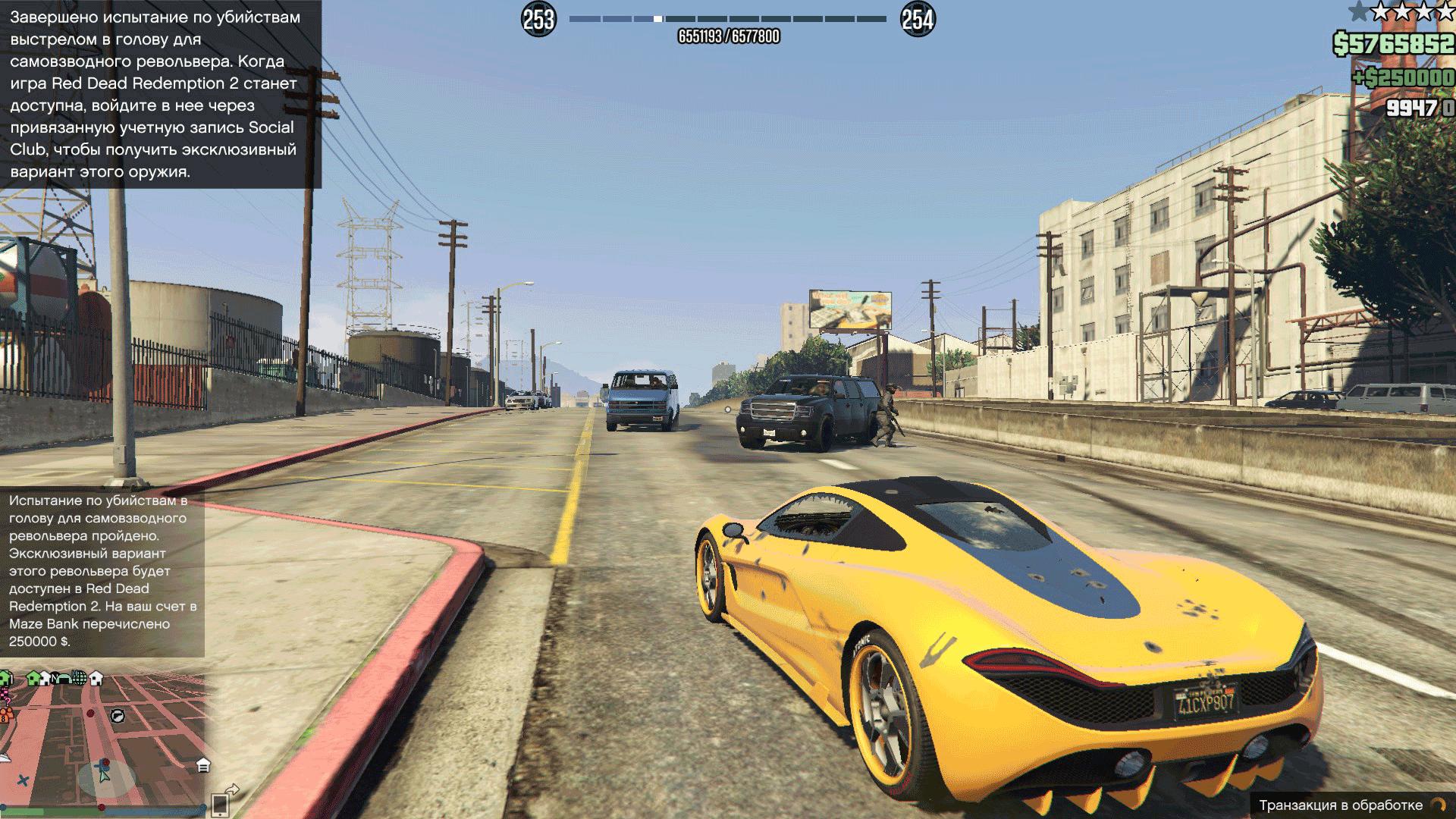езда на машине