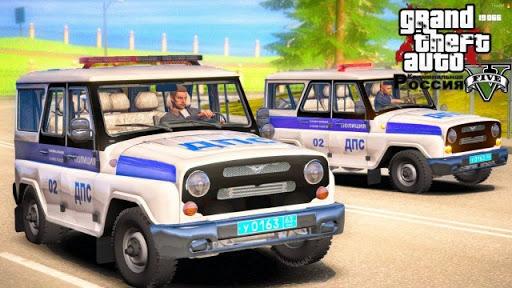 полицейские уазики