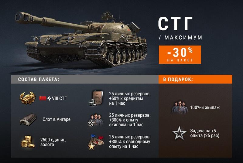 советский боевой