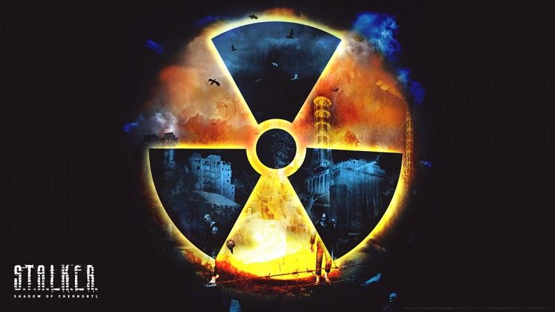 ядерное обозначение