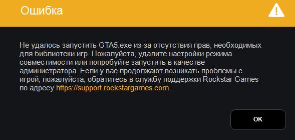уведомление от игры