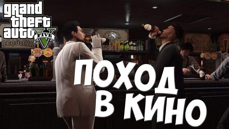 пить на баре
