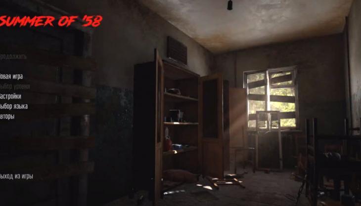 комната в помещении