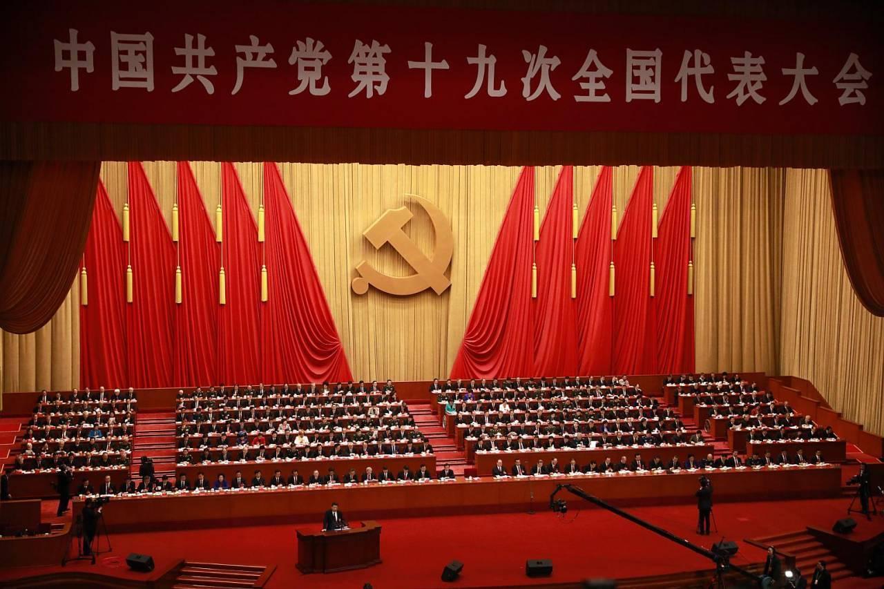 китайское правительство