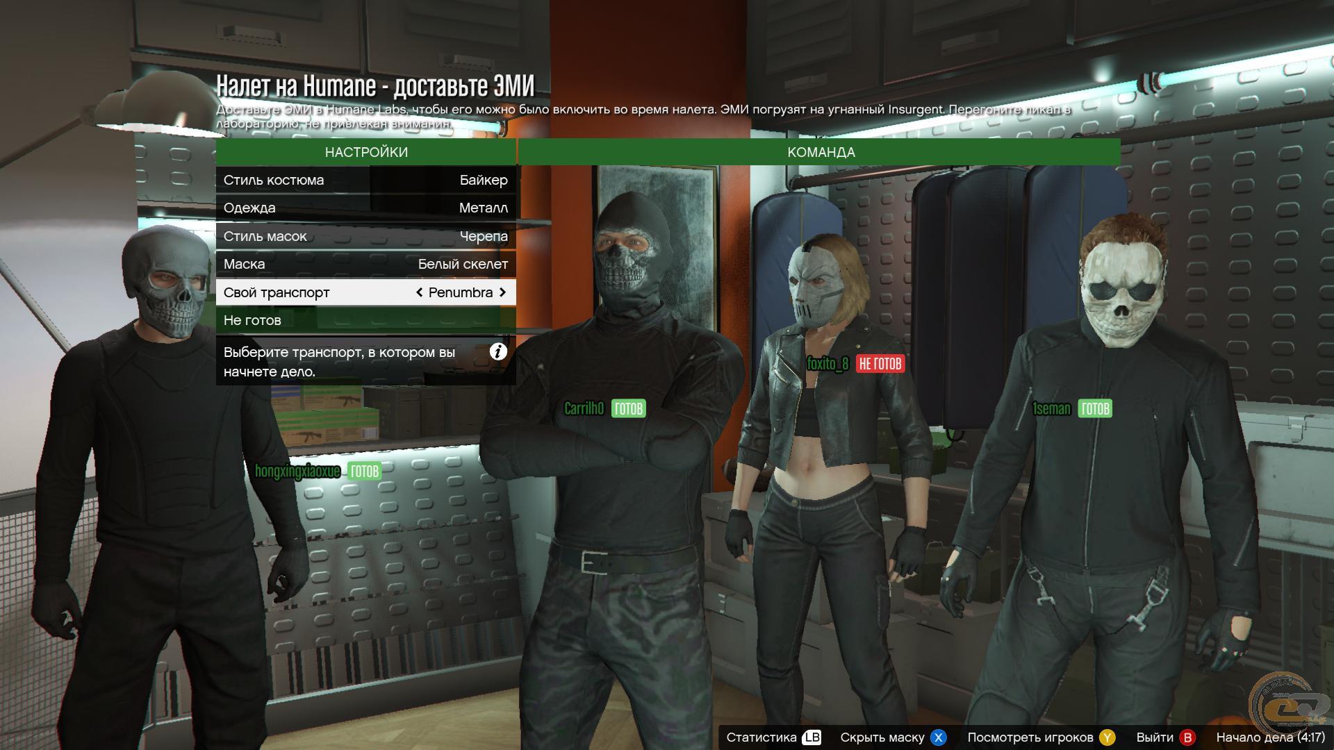 банда бандитов
