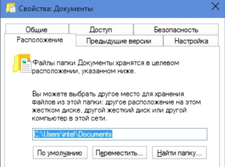 свойства документа